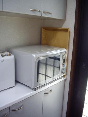 Imgp1248