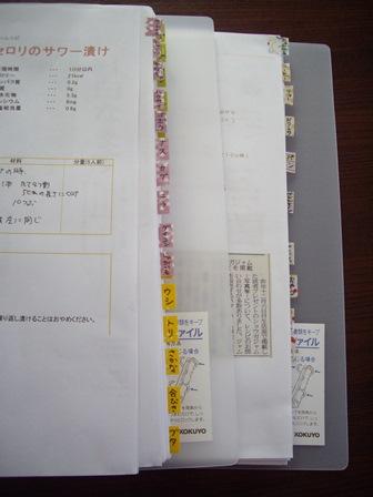 Imgp1645